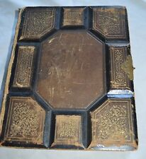THE HOLY BIBLE Leather w COLOR PLATES Illustrated  c1865, SAMUEL D. BURLOCK (3)