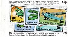 Mongolia ~ Mongolian Aircraft ~ Superb Set of  5 stamps issued in 1976.