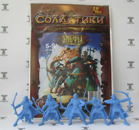 Elves Archers 54 mm - 5 Figures SOFT plastic Tehnolog Russian Toy Soldiers