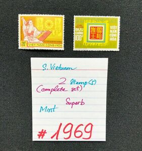 South Vietnam stamps, 2 Mint Stamps, SCV 2009=$7.10, #1969 or #1970