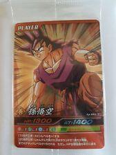 Carte Dragon Ball Z DBZ Data Carddass Bakuretsu Impact Part SP #CP-001-III Foil