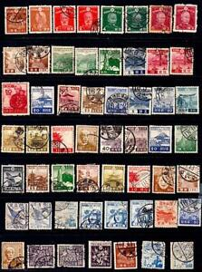 Lot of 70 - Japan Stamps - 1920's-1940's 'SHOWA' Series  - All USED -  POSTMARKS