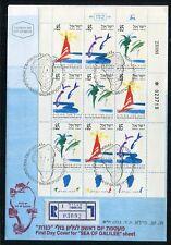 Israel 1992 FDC Sea of Galilee x30454