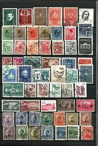 Yugoslavia collection of Early  to modern used  mixed lot (1)