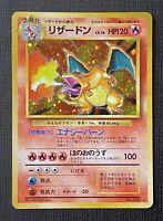 Pokemon Charizard Holo Base Set LP #006 (P) Japanese B