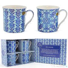 Inca Empire Design Set of 4 Bone China Mugs in A Gift Box Blue - Tea Coffee Cups