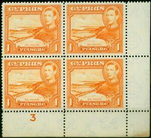 Cyprus 1938 1pi Orange SG154 Very Fine MNH Pl.3 Corner Block of 4