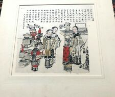 SUPERB VINTAGE CHINESE/JAPANESE WOODBLOCK PRINT/HAND PAINTED RICE PAPER