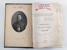 1894 Imperial Russian JOHN OF KRONSTADT Моя Жизнь Во Христе Book 2 Volumes