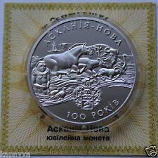 ASCANIA NOVA RESERVE Ukraine Silver Proof 10 Hryvnia Coin 1998 Animals KM# 50