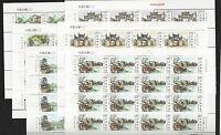 CHINA 2016-12 中國古鎮 2 FULL S/S Ancient Town of China II Stamp