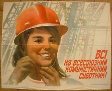 Soviet Ukrainian Original Political Poster Everyone to Subbotnik by Kudryashova