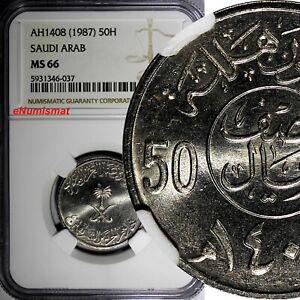 Saudi Arabia UNITED KINGDOMS AH1408(1987) 50 Halala NGC MS66 KM# 64 (7)