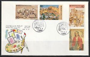 Korea   1989   Sc # 1541-44   Painting   FDC   (cv0079)