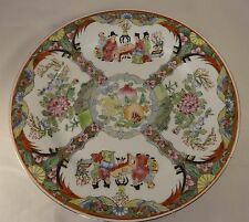 Up To 6 Chinese Famille Rose Gilded Pink Purple 10\  Dinner Plates VGC & Dinner Plates Tableware Oriental Porcelain \u0026 China   eBay