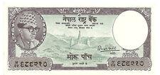 NEPAL 1960 Mohru 5 Banknote of King Mahindra, P # 9, Sign # 4, UNC very scarce