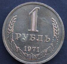 MONETE SOVIETICA RUSSA 1 RUBLO RUBLO 1971-BU-UNC