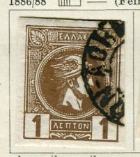 GREECE; 1886 early Hermes Belgium print imperf issue used 1l. value