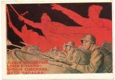 KUKRYNIKSY, SOVIET ARMY, WWII POLITICAL POSTER 1941, RUSSIAN POSTCARD, 1985