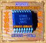5PCS KT0913 SSOP IC