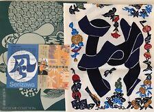 "KEISUKE SERIZAWA Edozome Collection Japan Art Textile NEW 21.5"" Square"