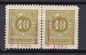 Montenegro - 1905 - Michel porto 15 - error overprint - MH
