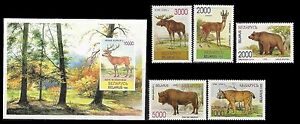 BELARUS. Wildlife. 1995-1996 Scott 129-134. MNH (BI#MKA)