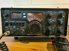 Yaesu FT-221R, VHF Basisstation, Allmode Amateurfunktransceiver