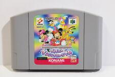 Dance Dance Revolution Disney Dancing Museum DDR Nintendo 64 N64 Japan Import