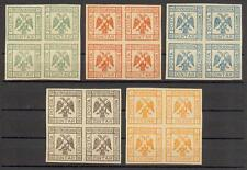 Albania 1921 set Vetekeveria Republic revenue unautorize issue blocks 4 MNH