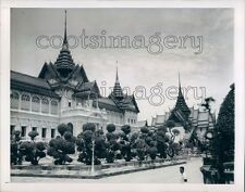 1946 Royal Palace Bangkok Thailand 1940s Press Photo