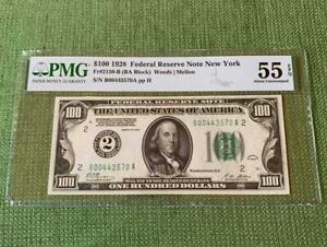 ⭐NUMERIC SEAL GOLD CLAUSE⭐ 1928 $100 New York PMG Almost Uncirculated 55EPQ C2C