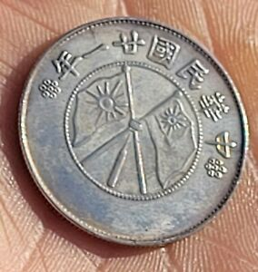 REPUBLIC OF CHINA SILVER COIN ?