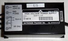 MATSUSADA PRECISION MODEL HSR-1.1N HIGH VOLTAGE POWER SUPPLY
