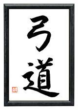 Original japanische Kalligraphie KYUDO Japan Schriftzeichen Holzrahmen Schwarz