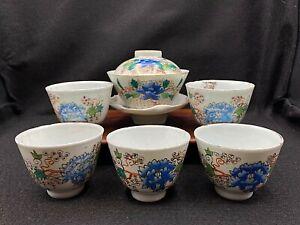Antique 19C Chinese Tea Set: Gaiwan Tea Bowl + 5 Cups w/ Flowers, Calligraphy