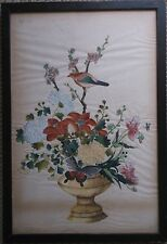 FRAMED CHINESE PITH PAPER PAINTING A STUDY OF A BIRD AND BUTTERFLY ON FLOWERS