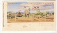 Australia DINOSAUR miniature sheet unused cover