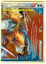SUICUNE E ENTEI LEGGENDA(SOTTO) 95/95 FORZE SCATENATE FOIL _ITA_POKEMON