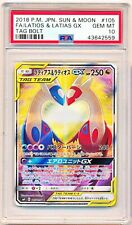 Pokemon PSA 10 GEM MINT Latias & Latios GX 105/095 SR Japanese