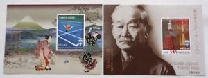 2020 TOKYO Summer Olympics Set of 2 Stamps - Feuillets of Hellenic Post