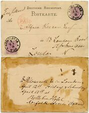 GERMANY 1878 POSTAL STATIONERY CARD UPRATED to GB
