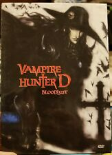 Vampire Hunter D: Bloodlust (DVD, 2002) rare oop comes with SLIP cover
