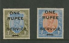 More details for 2  india stamps one rupee service overprint ,  unmounted mint