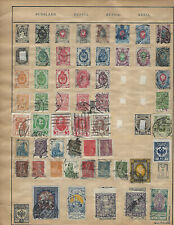 RUSSIA--CLASSIC OLDER ON PAGES-MANY BETTER-USED-INTACT-UNPICKED