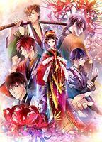 New MariaCrown Yoshiwara Higanbana Japanese PC Game for Windows