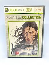 Microsoft Xbox 360 - Lost Odyssey - Platinum Collection - Version Japon Complet