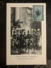 1957 Bruxelles Belgium Maxi Postcard Cover Leopold I Entering To Bruxelles