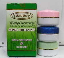 Meiyong Super Extra Whitening Cream Seaweed Face lift natural Algae SET CREAM