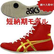 Asics Japan Wrestling Boxing Shoes Ex-Eo Red Gold Color Twr900 Flat Sole 1